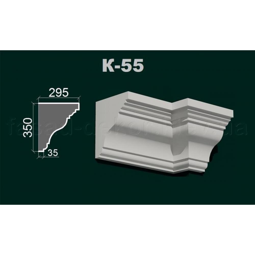Карниз К-55